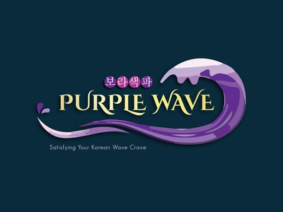 Purple Wave Logo Design mockup design logo design vector logo illustrator branding