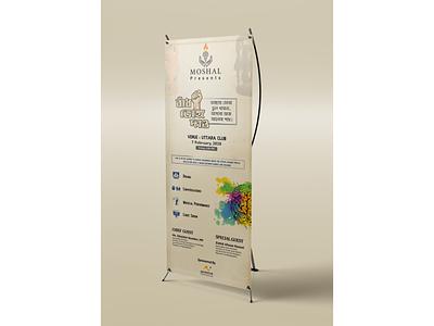 Moshal X-Banner Design banner xbanner