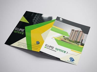 Ellipse Building Brochure Design Mockup brochure mockup brochure design
