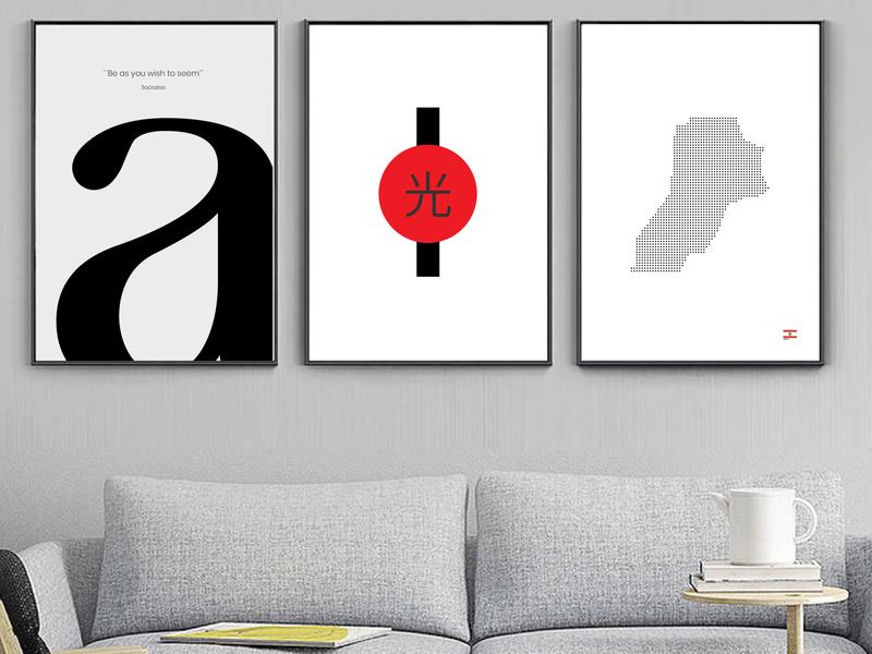 - = + typography logo venezuela behance lettering maracaibo design branding graphic design logotype