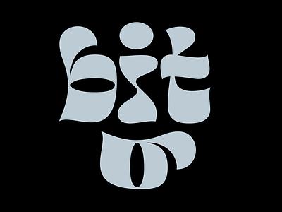 Bit logotype logo motion graphics graphic design 3d animation