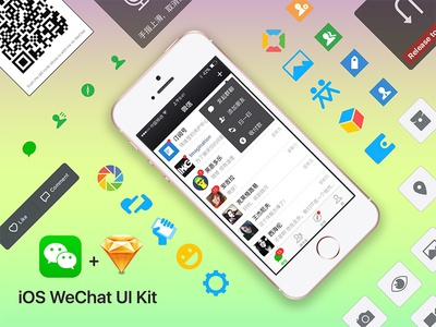 iOS WeChat UI Kit sketch ios uikit wechat