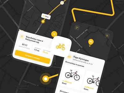 Bicycle Rental App Design app bike ride sharing map gps travel booking navigation rental app online startup bycicle rental location bike rent clean ux minimal ui