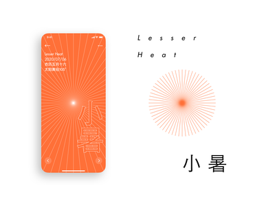 24 Solar Terms - Lesser Heat summer chinese culture 24 solar terms ui