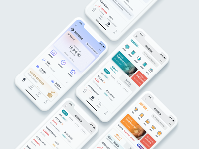 WeChat Online Financial Product - Concept Design redesign ui cards ui financial