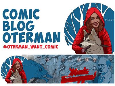 oterman want comic print illustration comic art illustrator отерман комикс oterman comics comicblog comic