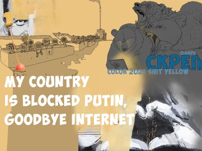 goodbye internet new art stritart design icon comic art print illustration отерман комикс oterman comicblog comic navalny