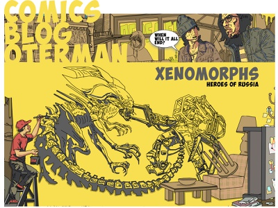 xenomorphs art comics art comics blog print branding icon illustration design comics illustrator oterman