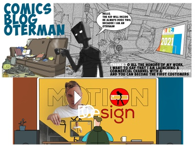 motion design icon 3d graphic design branding art comic art co comicblog сщ motion graphics animation illustrator logo illustration design comics oterman