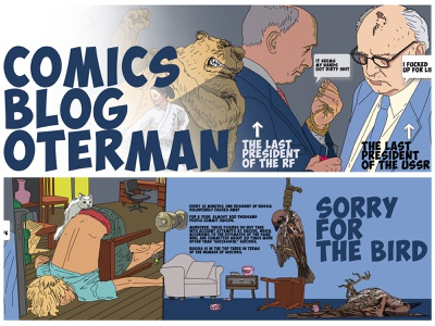 suicidal news oterman-want-comics print art comic art illustration design icon comics illustrator branding logo motion graphics graphic design 3d animation ui comicblog oterman