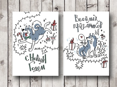 Huskie New Year christmas poster new year poster christmas card new year christmas dog lover postcard project illustration postcard design huskie postcard huskie poster huskie husky illustration art doodleart doodle childrens illustration children book illustration