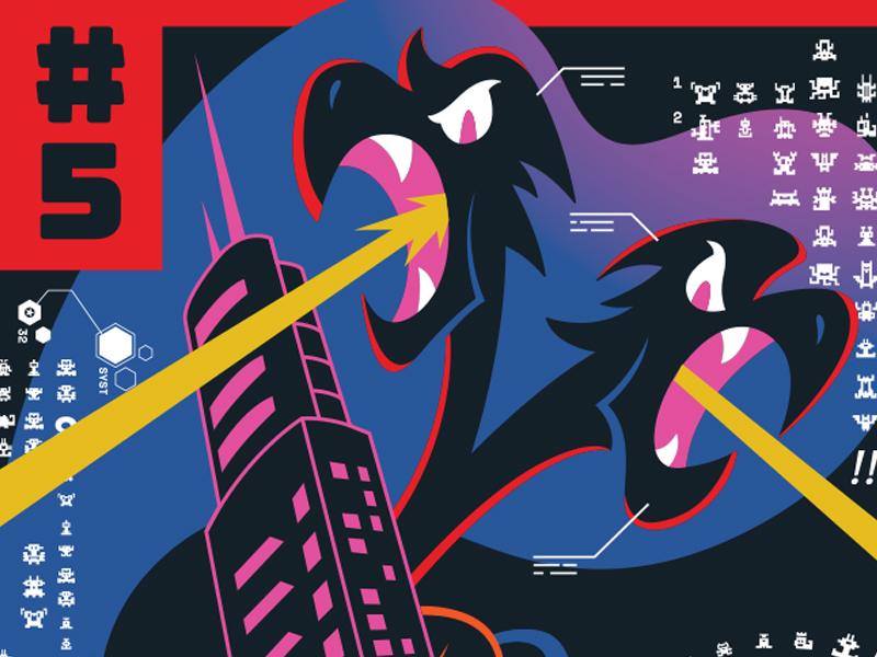 Hrosan Poster japanese poster hrosan monster