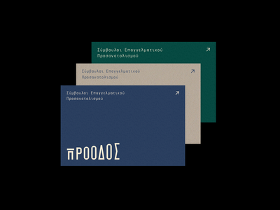 Proodos logo design custom type logotype greece regular agency regular angelosbotsis business cards corporate identity proodos graphics graphic  design visual identity branding