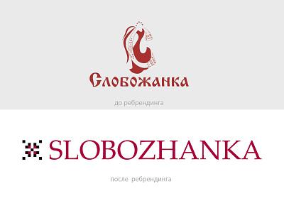 Ребрендинг vector branding logo