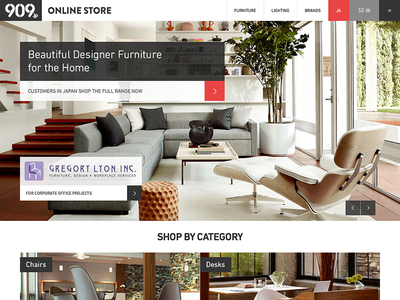 909 Homepage clean minimalistic simple modular grid furniture web design landing page homepage website