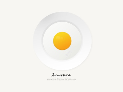 Scrambled Egg rebound food graphic image