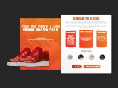 Nike China New Year Edition