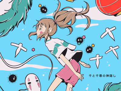 Spirited Away chihiro ghibli ipad pro texture abstract anime poster illustration