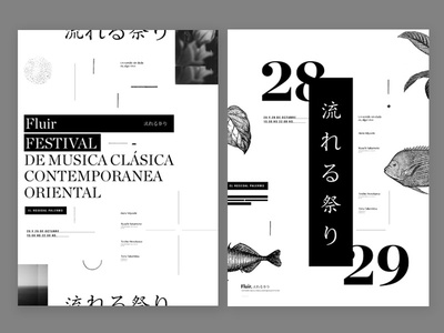 Contemporary classical music festival Poster branding music festival oriental flat poster vintage classical grid layout