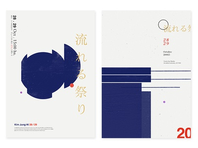 Prelude Festival Poster vol.2 layout grid classical vintage poster flat oriental festival music branding
