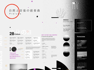 Programatic Poster. Prelude Festival layout grid classical vintage poster flat oriental festival music branding