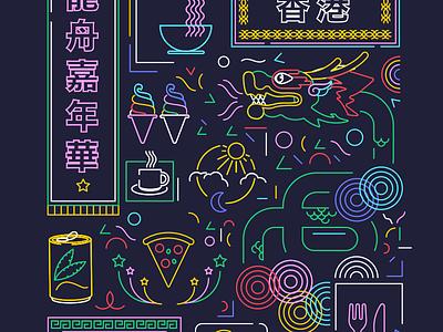 Hong Kong launch poster hong kong stripe