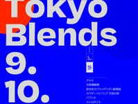 Tokyo Blends poster