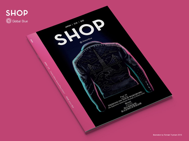 Shop Japan jacket pink editorial mp arts mode magazine cover illustration