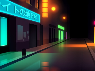 Reflexions Made 22 night city futur cyber punk retro neon 2012 reflexions vector illustration