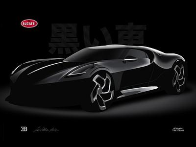 Bugatti la voiture noire 01 branding web minimal logo design vector bugatti photoshop illustrator art car illustration 2d