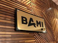Bami shpk Road construction company builders building build bami shpk group logo corporate a logo letter brand road construction company luxury construction gold application mark