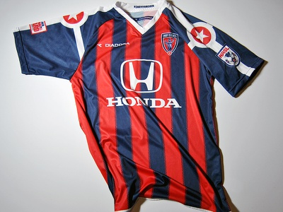 2015 Indy Eleven Alternate Uniform nasl indianapolis soccer indy eleven
