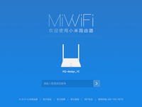 MiRouter Login Page
