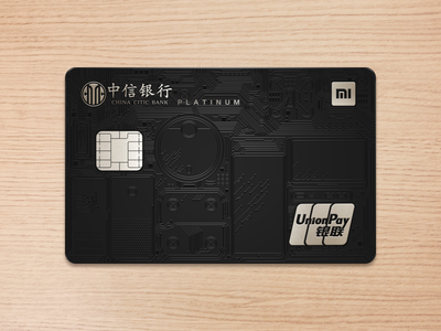Mi & Citic Co-Branded Card creditcard