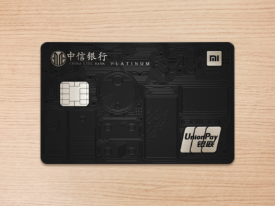 Mi & Citic Co-Branded Card