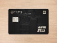 Mi & Citic Co-Branded Card