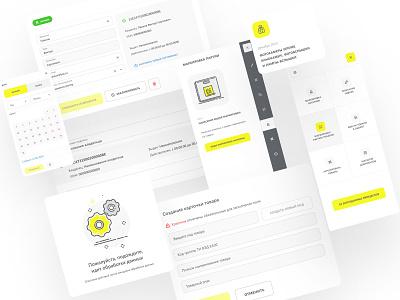 Chestny Znak – UI Kit Components app clean ui desktop menu calendar icon interface clean component design ux ui uikit