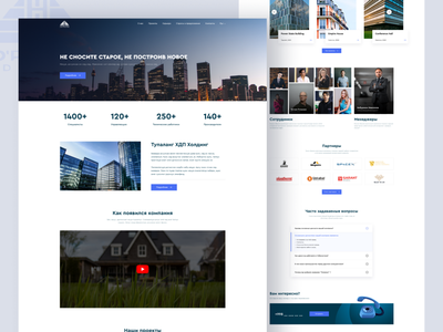 Real estate company website building development company realestate ui uzbekistan web design ux webdesign