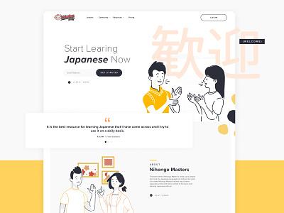 Nihongo Master Japanese Learning Platform Home Page japaneese illustration homepage