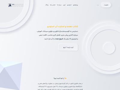 Src ui illustration figma illustrator web design graphic design 3d