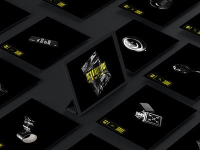 Artefact - Case Study fashion style render 3d ui product digital building ui design photoshop illustrator art visual concept branding design