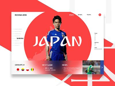 Japan world soccer slider russia football cup japan 2018