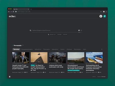 Echo: Browser extension safari extensions google extensions news extensions app extensions extensions news browser extension browser echo