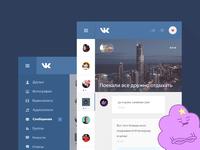 Mobile Vk.com