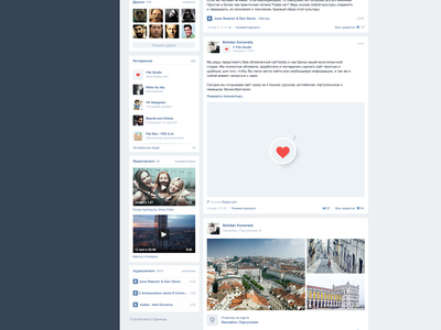 Free PSD of social network  flat studio web design ui flat design flat cover vkontakte vk profile psd download free ui