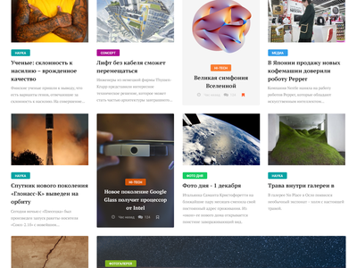 Redesign of Naked Science by Flatstudio on Dribbble