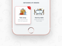 Obtaining of orders - FB. App