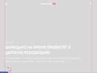 Main page ipad