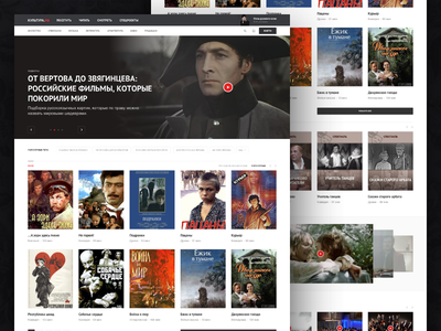 Culture: Watch Landing lectures films russia redesign interface landing watch culture