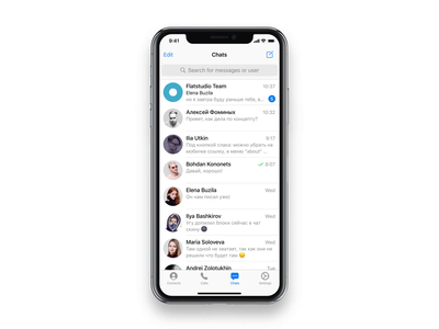 Telegram iOS: Outgoing Call flatstudio call ui telegram ui voice interface animation interaction design messager outgoing call outgoing call telegram ios